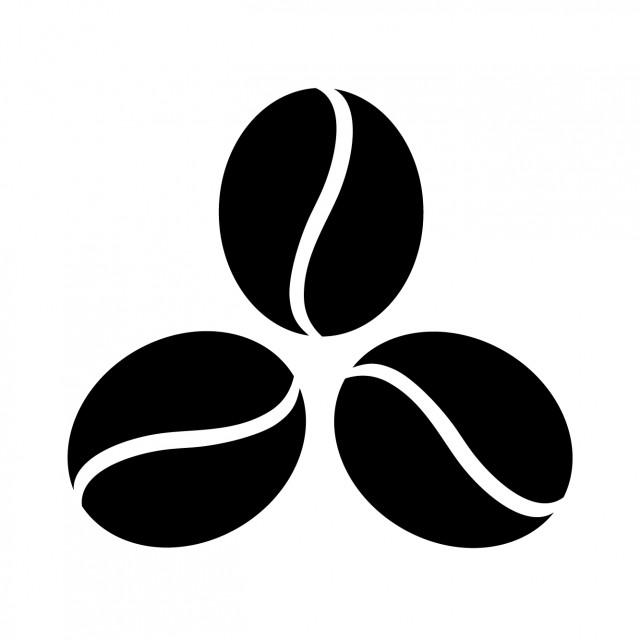 三つ珈琲豆