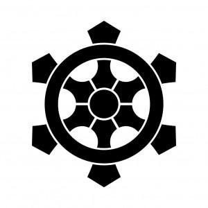 変わり六つ輪宝