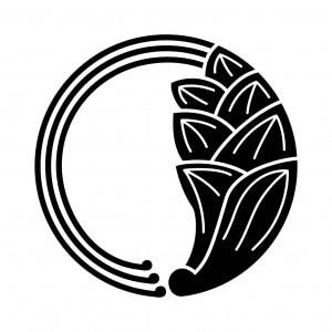 蔓一つ茗荷の丸