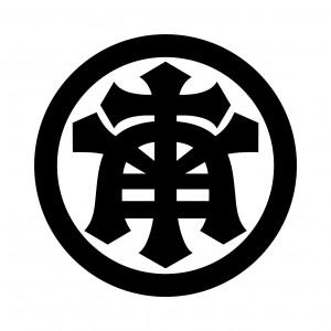 丸に南文字