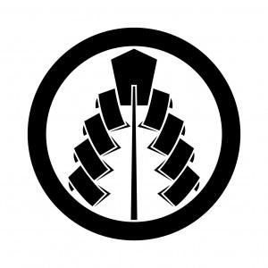 丸に幣(1)