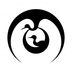 百の字(4)