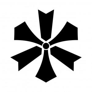 剣三つ矢筈