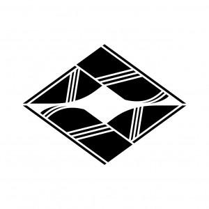 割折れ鷹の羽菱(2)