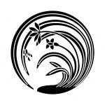 水仙の丸(1)