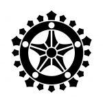 五つ輪宝(1)