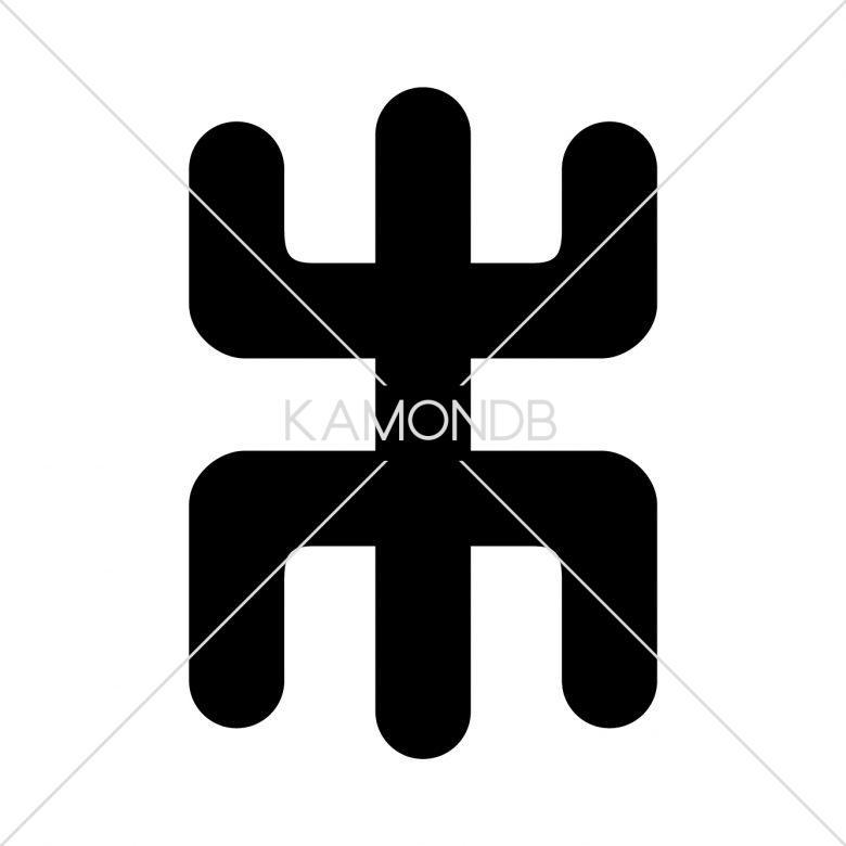 木の字(2)