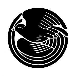 白鳳の丸(2)