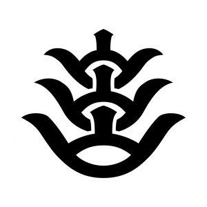 三階山文字