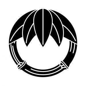 五枚笹竹の丸