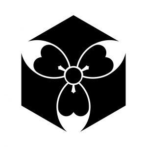 六角形太剣片喰(2)
