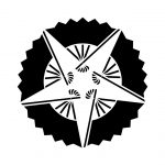 五つ雁木扇