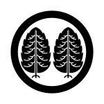 丸に二本杉
