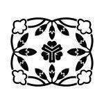 変わり姫路片喰(1)