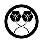 丸に二葉片喰(2)