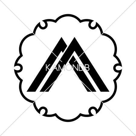 雪輪に違い山形