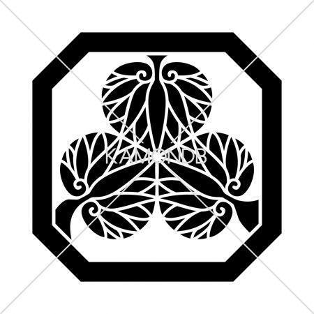 西条三つ葵