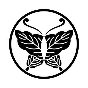 糸輪に折れ柏蝶