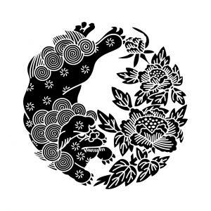 牡丹唐獅子(1)