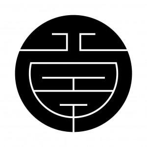 百の字(1)