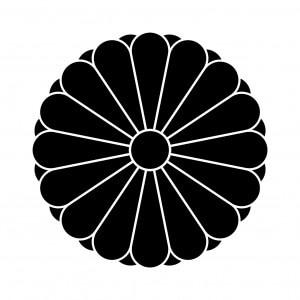 十六八重表菊