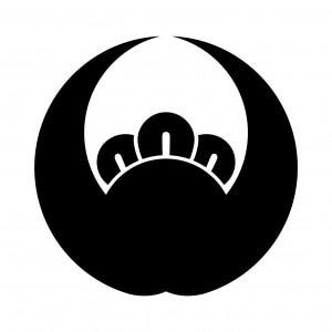 二股丁子の丸