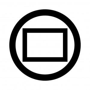 丸に垂れ角