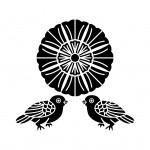 寓生に対い鳩