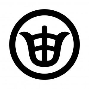 丸に由文字