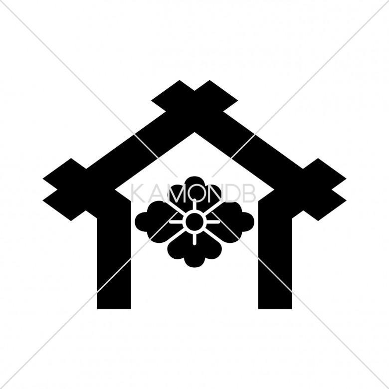 井桁庵に花菱