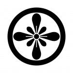 永井梨の切り口