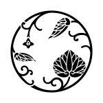 葵の丸(1)
