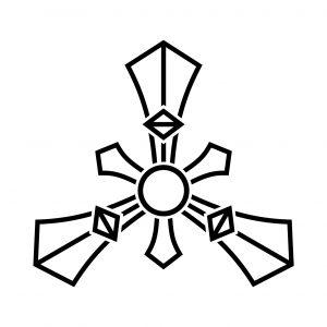 陰三つ輪宝