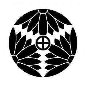 三つ割八重鬼菊に轡(1)