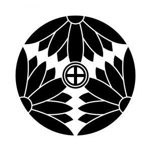 三つ割八重鬼菊に轡(2)