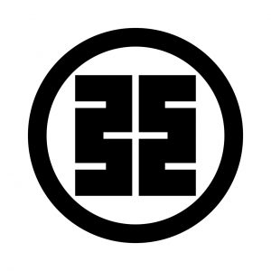 丸に亜の字