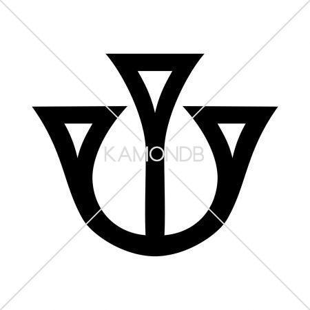 鉢形山文字