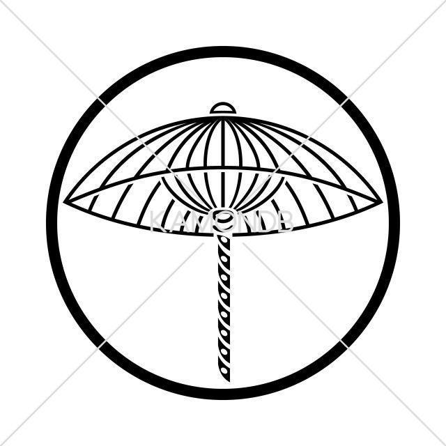 糸輪に陰傘