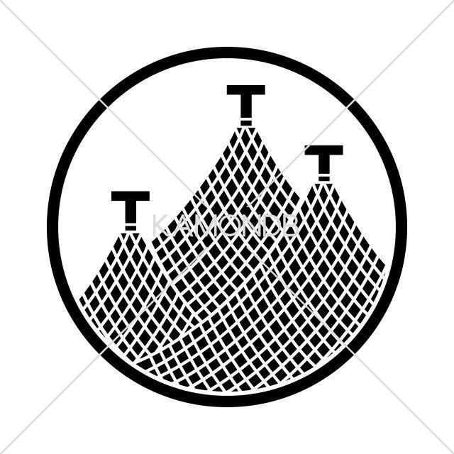 糸輪に三つ干網(1)