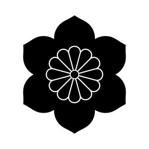 菊座花鉄仙(2)