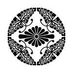 妙心寺八つ藤(2)