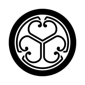 中陰丸に三つ葵