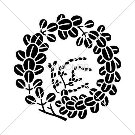 萩の枝丸(1)