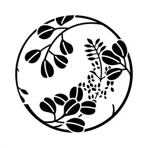 萩の枝丸(2)