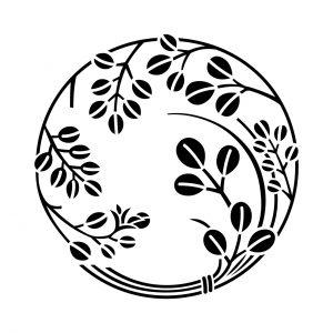 萩の枝丸(3)