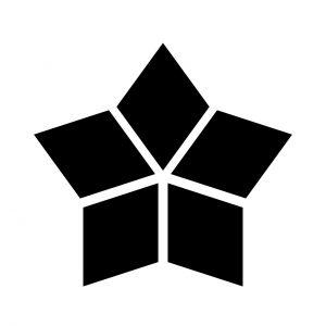 五つ菱(2)