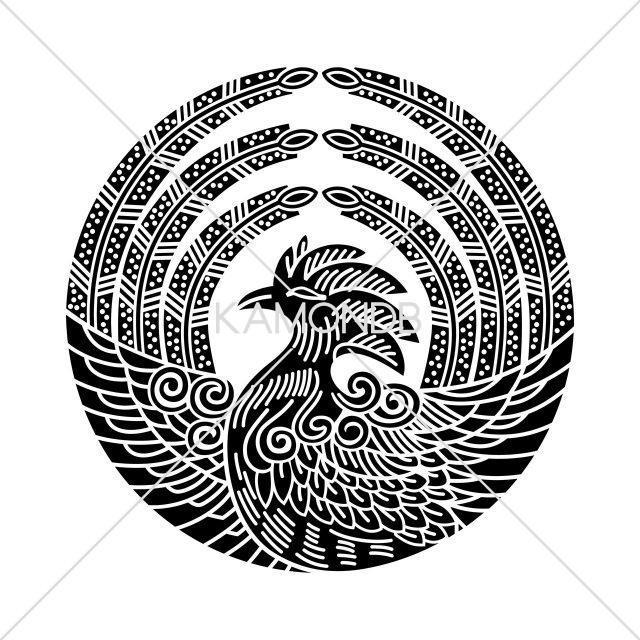 舞い鳳凰の丸(1)