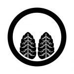 丸に覗き二本杉