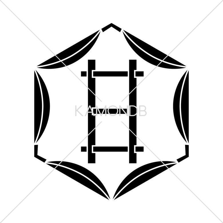 六角笹に三段梯子
