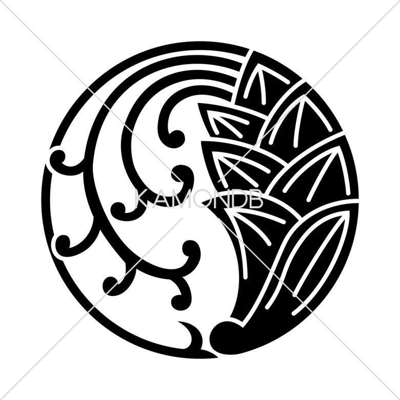 蔓茗荷の丸